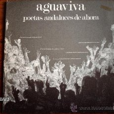Vinyl records - aguaviva - poetas andaluces de ahora - 33895216