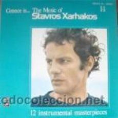 Discos de vinilo: THE MUSIC OF STAVROS XARHAKOS. Lote 33886092