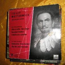 Discos de vinilo: JOSEF METTERNICH. WILHELM LANG. EDICION ALEMANA. Lote 33901596