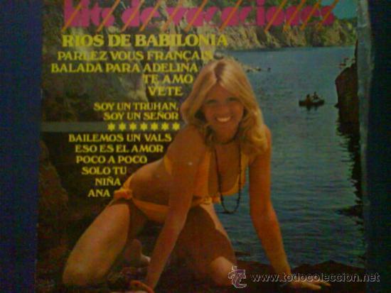 HITS DE VACACIONES BONEY M, MIGUEL BOSE, UMBERTO TOZZI... (Música - Discos - LP Vinilo - Otros estilos)
