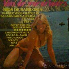 Discos de vinilo: HITS DE VACACIONES BONEY M, MIGUEL BOSE, UMBERTO TOZZI.... Lote 33927695