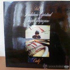 Discos de vinilo: FELIPE CAMPUZANO-ANDALUCIA ESPIRITUAL CADIZ VOLUMEN 1 LP CON PORTADA DOBLE 1977 SPAIN. Lote 33963874