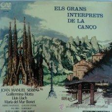 Discos de vinilo: ELS GRANS INTERPRETS DE LA CANÇÓ. Lote 33974415