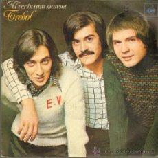 Discos de vinilo: MUSICA GOYO - SINGLE VINILO - LOS TREBOL - AL VER TU CARA MORENA - RARO - *BB99. Lote 34008839