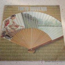 Discos de vinilo: TOKYO SOUVENIR (SAKURA SAKURA - ECHIGO JISHI - TOKYO OLYMPIC ONDO - OEDO NIHON-BASHI) JAPON SINGLE33. Lote 34016115