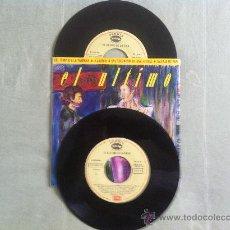 Discos de vinilo: EP EL ULTIMO DE LA FILA-DEL TEMPLO A LA TABERNA-A JAZMIN.... Lote 34024178