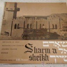 Discos de vinilo: EFFI NETZER (JERUSALEM OF GOLD - MAHAR - SHARM A SHEICH - AHZIKI ETZBAOT - ANU NAAVOR) . Lote 34030815