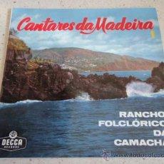 Discos de vinilo: GRUPO FOLCLORICO DA CAMACHA 'CANTARES DA MADEIRA' (BAILE DA VIUVINHA - BAILE CORRIDO - BAILE PES. Lote 34030910