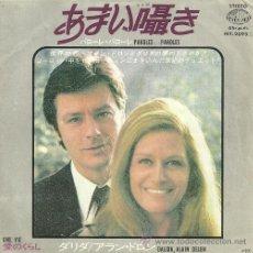 Discos de vinilo: DALIDA Y ALAIN DELON SINGLE SELLO SEVEN SEAS EDITADO EN JAPON. Lote 34039683