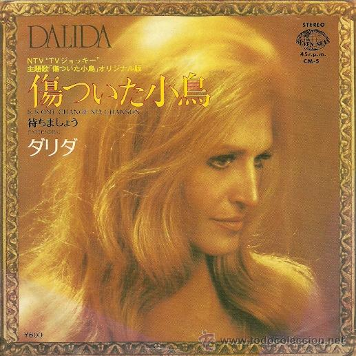 Discos de vinilo: DALIDA SINGLE SELLO SEVEN SEAS AÑO 1976 EDITADO EN JAPON - Foto 1 - 34039705