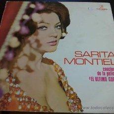 Discos de vinilo: SARA MONTIEL, CANCIONES DE LA PELÍCULA EL ÚLTIMO CUPLÉ - LP. Lote 34039894