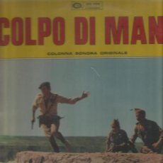 Discos de vinilo: LP SOUNDTRACK COLPO DI MANO - MUSICA DE GIANNI MARCHETTI . Lote 34044015