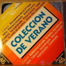 Discos de vinilo: GAZPACHO - COLECCIÓN DE VERANO - CYMBAL SSC-1500 - 1978 - IMPOSIBLE. Lote 34055673