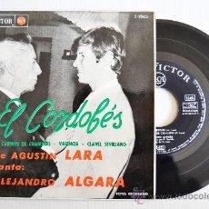 Discos de vinilo: ALEJANDRO ALGARA - EL CORDOBES… (RCA EP 1964) ESPAÑA. Lote 34080011