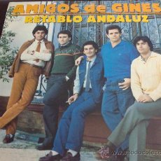 Discos de vinilo: AMIGOS DE GINÉS, RETABLO ANDALUZ - LP DE VINILO. Lote 34131687