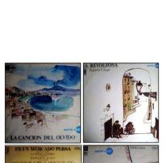Discos de vinilo: LOTE 4 DISCOS DE: ÓPERA, ZARZUELA Y SAINETE. Lote 34202693