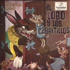 Discos de vinilo: SINGLE-CUENTOS INFANTILES-COLUMBIA 70179-ACTORES RADIO MADRID-TRI CENTER. Lote 34210179