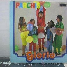 Discos de vinilo: PARCHIS - GLORIA / EN LA ARMADA - VINILO VERDE - BELTER 1979. Lote 34237413
