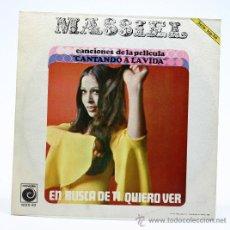 Discos de vinilo: MASSIEL. EN BUSCA DE TI - QUIERO VER. SINGLE. NOVOLA 1968.. Lote 34312494