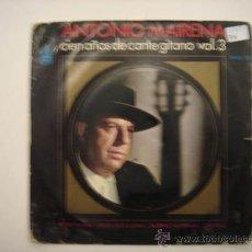 Discos de vinilo: SINGLE ANTONIO MAIRENA. Lote 34320070