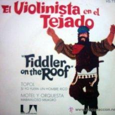 Discos de vinilo: EL VIOLINISTA EN EL TEJADO, SI YO FUERA UN HOMBRE RICO, 1971. Lote 34348836