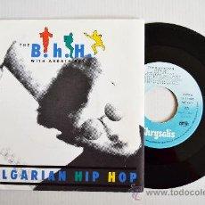 Discos de vinilo: THE BULGARIAN HIP HOP - BULGARIAN HIP HOP/WONDER OF LOVE ¡¡NUEVO!! (CHRYSALIS SINGLE 1988) ESPAÑA. Lote 34351463