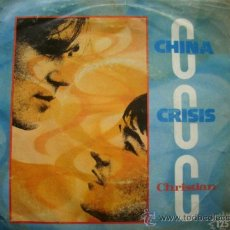 Discos de vinilo: CHINA CRISIS ( CHRISTIAN - GREENACRE BAY - PERFORMING SEALS )1982 EP45 VIRGIN. Lote 34407252
