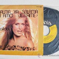 Discos de vinilo: DALIDA - SALMA YA SALAMA/TI AMO ¡¡NUEVO!! (POPLANDIA SINGLE 1977) ESPAÑA. Lote 34429929