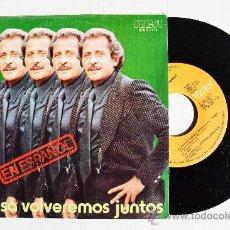 Discos de vinilo: DOMENICO MODUGNO - A CASA VOLVEREMOS JUNTOS/EL ANIVERSARIO ¡¡NUEVO!! (RCA SINGLE 1976) ESPAÑA. Lote 34430152