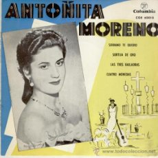 Discos de vinilo: ANTOÑITA MORENO - SERRANO TE QUIERO - SORTIJA DE ORO + 2 - EP SPAIN 1958 - PRACTICAMENTE NUEVO. Lote 34455590