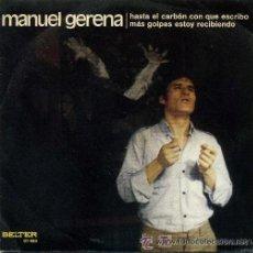 Discos de vinilo: MANUEL GERENA (LOTE DE 2 DISCOS). Lote 34504792
