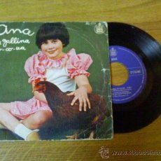 Discos de vinilo: ANA,,LA GALLINA CO-CO-UA.. EL TRENECITO... Lote 34620262