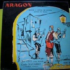 Discos de vinilo: ARAGON JOTAS DE RONDA - JOTAS DE BAILE J. OTO, ACOMP. RONDALLA C. NAVARRO Y RONDALLA VENECIA. Lote 34675314