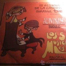 Discos de vinilo: VINILO III FESTIVAL DE LA CANCION INFANTIL TVE - 1º PREMIO - ADINIVALO - BUCULU - AÑO 1969. Lote 34692461
