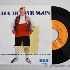 Discos de vinilo: ALMA DE ARAGON - YA NO SE LLAMA TRASVASE… ¡¡NUEVO!! (RCA SINGLE 1976) ESPAÑA. Lote 34699052