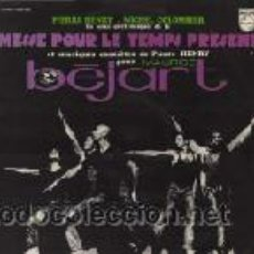 Discos de vinilo: PIERRE HENRY • MICHEL COLOMBIER – MESSE POUR LE TEMPS PRÉSENT. Lote 34708884