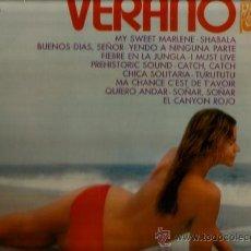 Discos de vinilo: LP RECOPILATORIO: LONE STAR, IMAGEN, 5 CHICS, RITUAL, EVOLUTION, CHAKACHAS, ETC . Lote 34727195