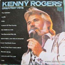 Discos de vinil: LP - KENNY ROGERS - GREATEST HITS (BULGARIA, BALKANTON RECORDS SIN FECHA). Lote 34743232