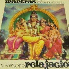 Discos de vinilo: LOS YOGUIS DE SIVANANDA - MANTRAS / SWAMI SIVAYIOTIR RELAJACION - LP - ZAFIRO 1976 SPAIN. Lote 34776856