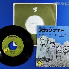 Discos de vinilo: DEEP PURPLE BLACK NIGHT / INTO THE FIRE JAPONES. 1970. UNICO.. Lote 34787031