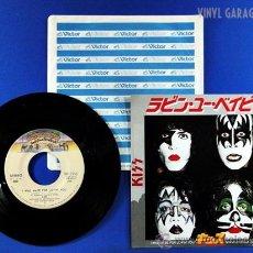 Discos de vinilo: KISS I WAS MADE FOR LOVIN' YOU / HARD TIMES.JAPONES ORIGINAL. EXPECTACULAR. Lote 34787675