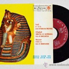 Discos de vinilo: ORQUESTA BOSTON POPS - ARTHUR FIEDLER AIDA… ¡¡NUEVO!! (RCA EP 1963) ESPAÑA. Lote 34806076