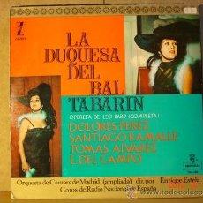 Discos de vinilo: LA DUQUESA DE BAL TABARIN - MONTILLA-ZAFIRO FM-120 - 1961. Lote 34847574