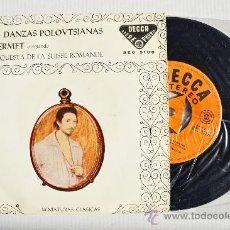 Discos de vinilo: ERNEST ANSERMET - BORODYN/DANZAS POLOVTSIANAS ORQ. SUISSE ROMANDE ¡¡NUEVO!! (DECCA EP 1961) ESPAÑA. Lote 34852098