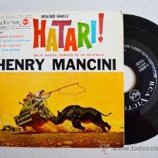Discos de vinilo: HENRY MANCINI - HATARI! (BSO) ¡¡NUEVO!! (RCA EP 1963) ESPAÑA. Lote 34906338