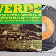 Discos de vinilo: CUARENTA DIAS DE LIBERTAD (BSO) (VERSION O.) VERDE -OLIVER ONIONS ¡¡NUEVO!! (RCA SINGLE 1976) ESPAÑA. Lote 34908445