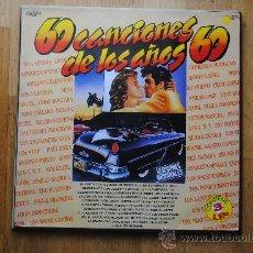 Discos de vinilo: 60 CANCIONES DE LOS AÑOS 60. PERFIL 1987. TRIPLE LP. TRES LP'S. Lote 34920664