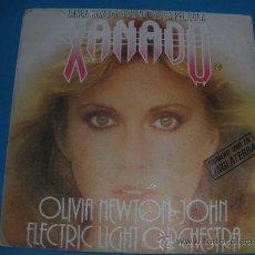 Discos de vinilo: OLIVIA NEWTON-JOHN / ELECTRIC LIGHT ORCHESTRA / XANADU / FOOL COUNTRY (SINGLE 80). Lote 34943209