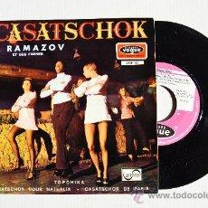 Discos de vinilo: K. RAMAZOV ET SES FRERES - CASATSCHOK ¡¡NUEVO!! (VOGUE EP 1969) ESPAÑA. Lote 34946684
