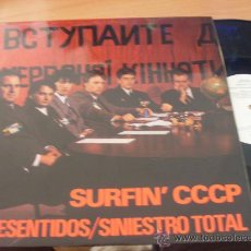 Discos de vinilo: OS RESENTIDOS + SINIESTRO TOTAL ( SURFIN' CCCP) MAXI-SINGLE 1984 DRO ESPAÑA. (M/M) (VIN7). Lote 34947496